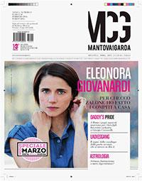 Mantova-Chiama-Garda-1
